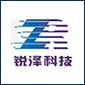 武汉锐泽科技发展有限公司