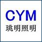 武汉珧明照明电器制造有限公司