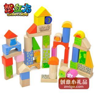 智立方50粒森林动物乐园儿童积木玩具