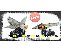 大黄蜂模型遥控玩具