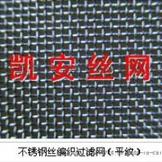 不锈钢板网不锈钢网