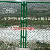 隔离栅钢板网