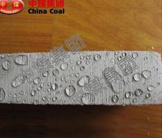 硅烷防水材料热销