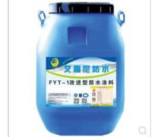 防水防潮防腐材料