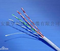 亨仪通讯电缆