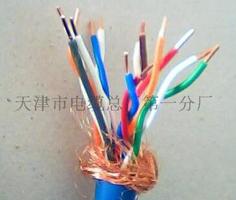 阻燃矿用通讯电缆