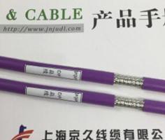 DP总线电缆通讯电缆