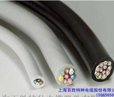 系列屏蔽拖链电缆