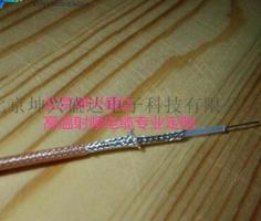 射频同轴高温电缆