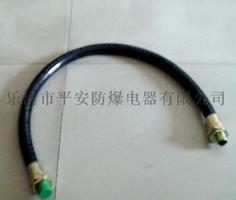 防爆挠性管软管