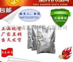 聚丁二烯环氧树脂胶黏剂