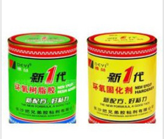 环氧树脂胶粘剂