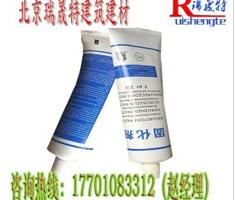 改性环氧树脂碳布胶