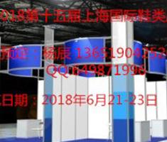 上海国际鞋类展览会