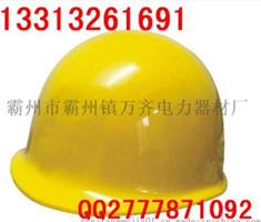 ABS高压报警安全帽