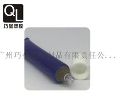 防晒霜软管包装