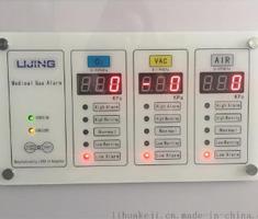 三气医用气体压力报警器