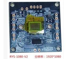 工业级USB摄像头探头