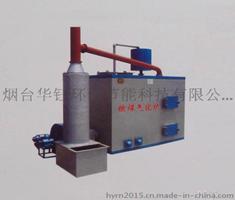环保型燃煤锅炉
