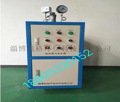 小型免检电热蒸汽锅炉