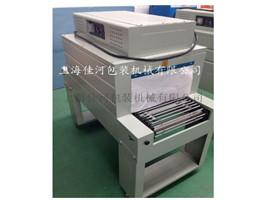 BS-450热收缩包装机