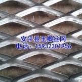 鍍鋅鋼板網拉伸鋼板網