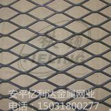 供应钢板网镀锌钢板网