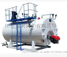 燃油蒸汽熱水鍋爐