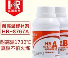 耐高温1700度优质胶粘剂