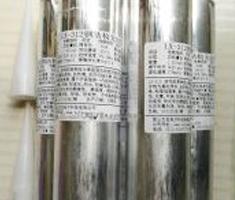 工业电子胶粘剂