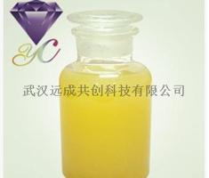 CAS号环氧树脂胶黏剂