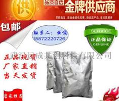 四甲基硫脲丙烯酸酯胶粘剂
