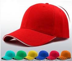 帽子工作帽鸭舌帽