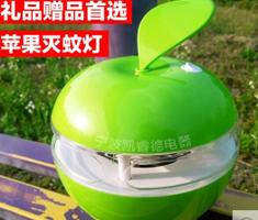 苹果灭蚊灯