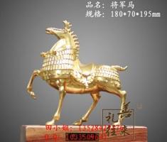 銅貼金箔將軍馬擺件