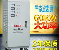 三相稳压器380V
