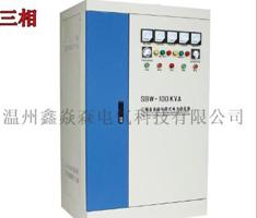 100KW大功率稳压器
