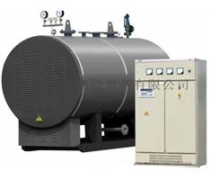 全自動電熱蒸汽鍋爐