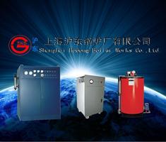 電熱熱水鍋爐