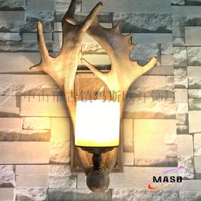 玛斯欧鹿角壁灯
