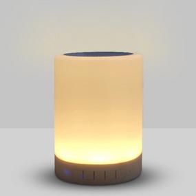 LED无线蓝牙小夜灯