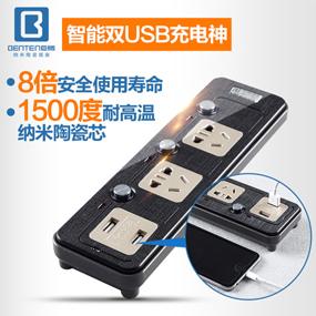 带USB电源灯接线板